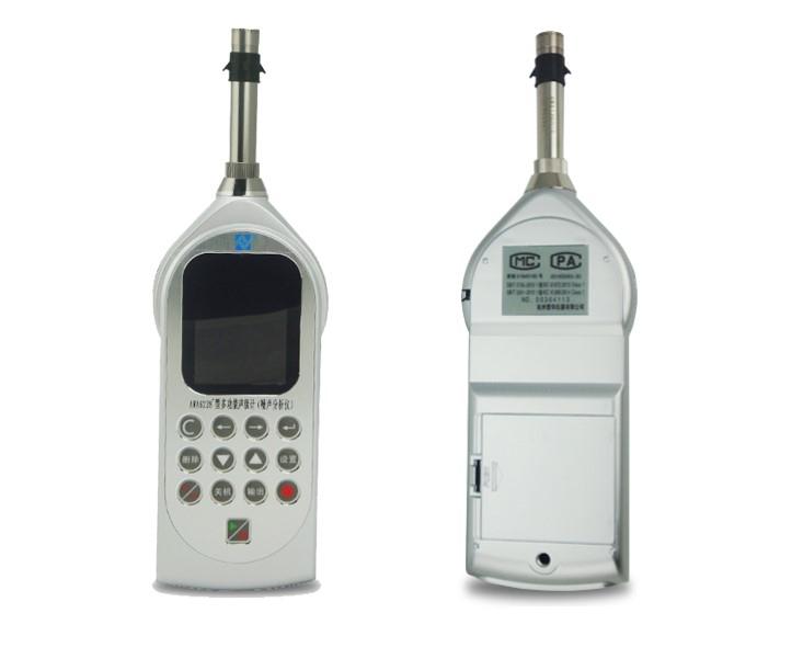 COD测试仪|电导率仪|紫外线灯|LED高强度紫外线灯